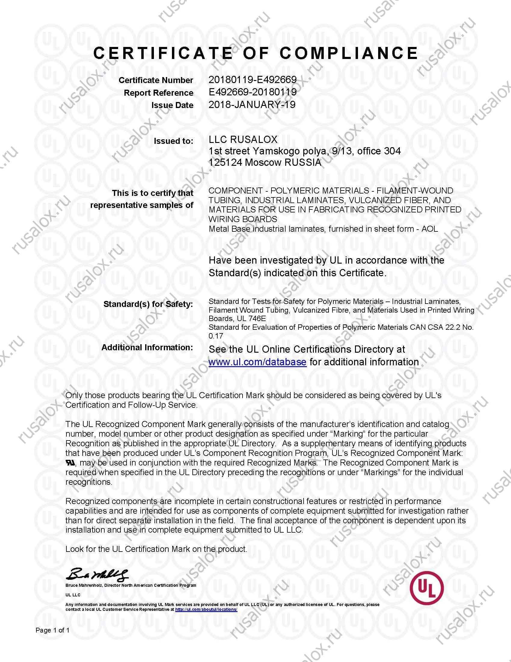 Сертификат UL 746Е, CAN CSA 22.2