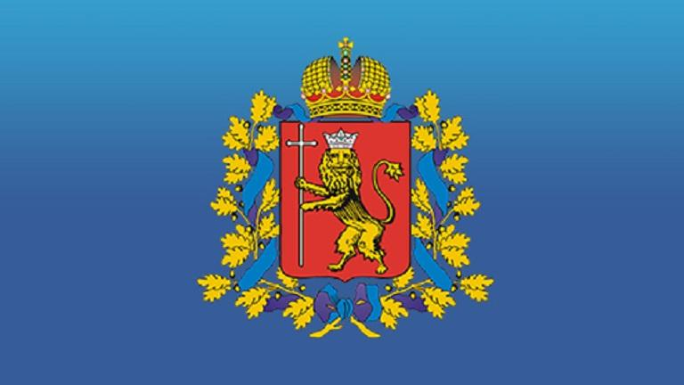РУСАЛОКС внесен в список непрерывно действующих предприятий