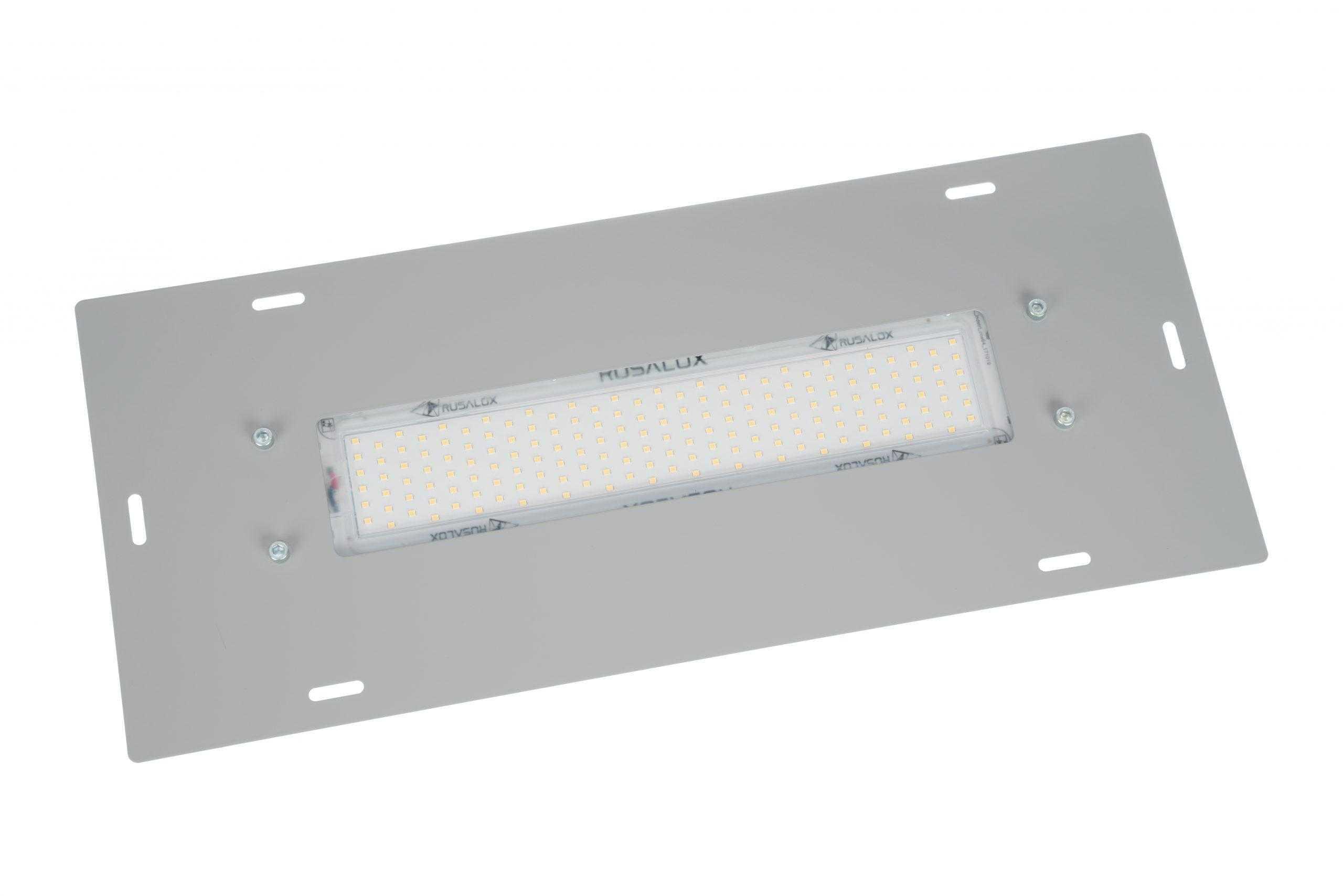 Вышел светодиодный светильник для освещения АЗС